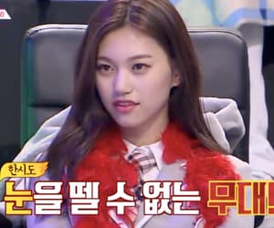 kpop, kim doyeon, and weki meki image