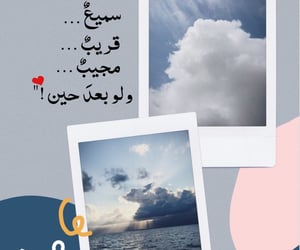 Image by 𓆩 𝓡𝓪𝓷𝓲𝓪 🦢♡𓆪