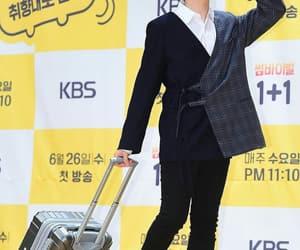 beautiful, boys, and kim heechul image