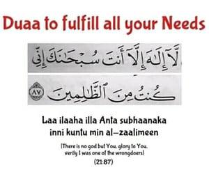 allah, quran, and deen image