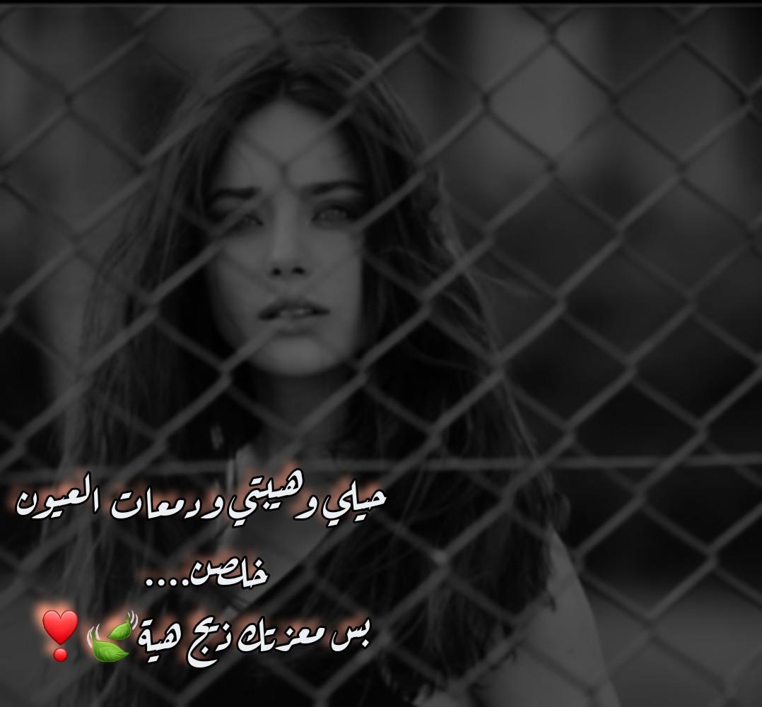 Image by سمرةة💕