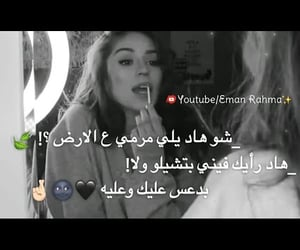 video, quotes text message, and video فديو فديوهات image