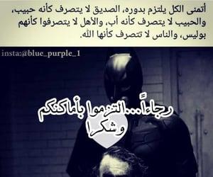 الله, حُبْ, and ههههههه image