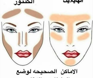makeup, كونتور, and تعلم image