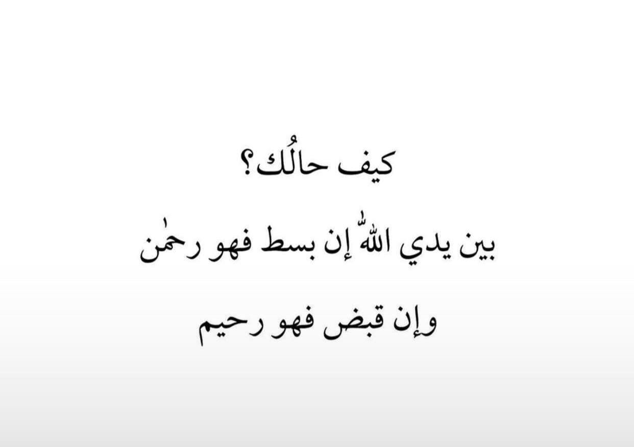 سبحان الله, الحمد لله, and الله image