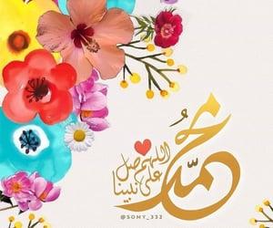 friday, prophet muhammad, and جمعة مباركة image