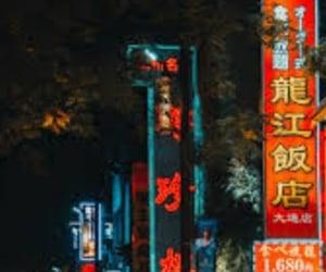 chinatown, new york, and ny image
