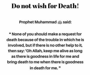 death, goodness, and hadith image