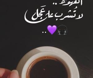 ﻋﺮﺏ, بغدادً, and دبيّ image
