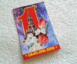 etsy, postcard ephemera, and labour day postcard image