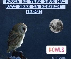owl, muharram, and 1441 image