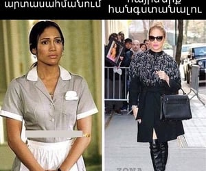 abroad, jlo, and work image