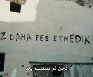 ﺍﻗﺘﺒﺎﺳﺎﺕ, جداريات, and الحفرة image