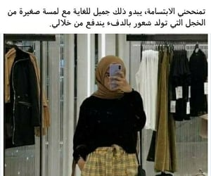dz, photo de profil, and fashion image