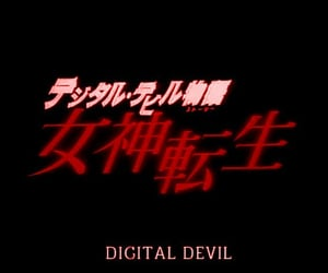 aesthetic, Devil, and japanese image