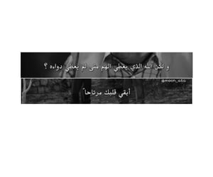 Image by ‏﮼ايات