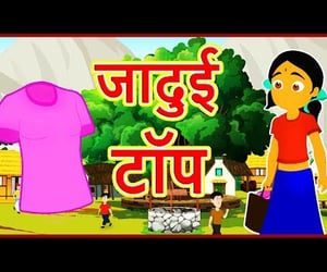 moral story, panchatantra stories, and bedtime story for kids image
