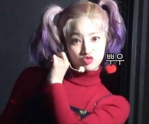 gg, kim dahyun, and once image