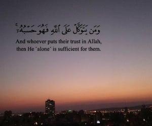 قرآن, آيات, and يتوكل على الله image