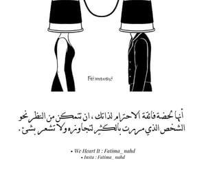 2019, حُبْ, and كلمات image