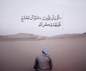 islam, quran, and قرآن كريم image