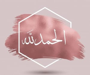 dz, islam, and quran image