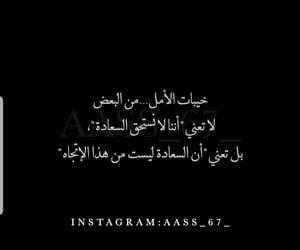 Image by Aliaa Diaa