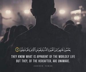 قرآن, آيات, and الآخرة image