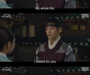 Korean Drama, kdrama, and sageuk image