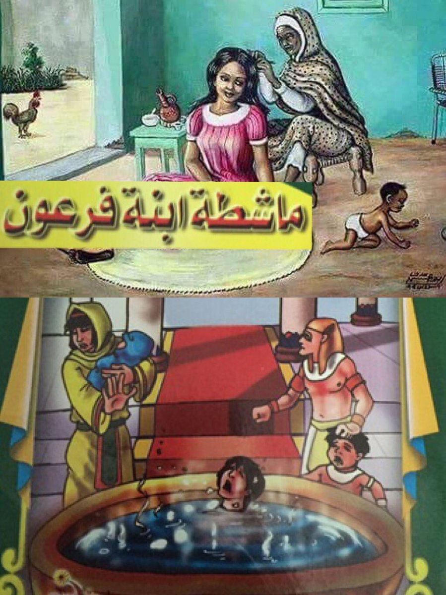 article, الثقة بالله, and حِكمة image