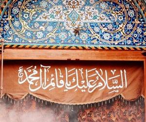 الإمام المهدي image