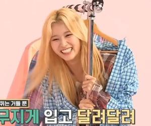 gg, korean, and kpop image