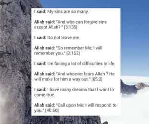 allah, verse, and islam image