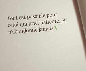 patience, possible, and quote image
