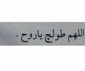 كﻻم, عّرًاقً, and حجايات image