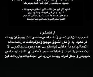 كلمات, صور , and حزنً image