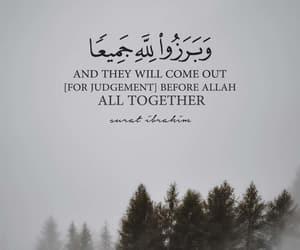 islam, quran, and verses image