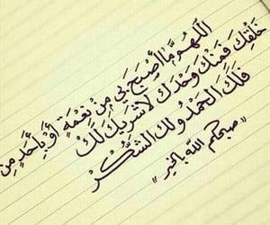 اسﻻميات, صور , and صباح الخير image