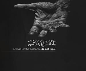 dz, quran, and islam image