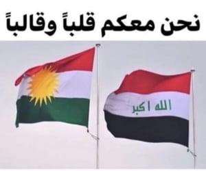 save_the_iraqi_people, saveiraqipeople, and hello_world image