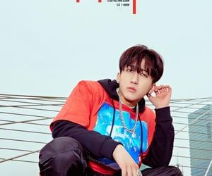 kpop, seo, and changbin image