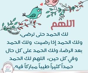 صباح الخير, اسﻻميات, and صور  image