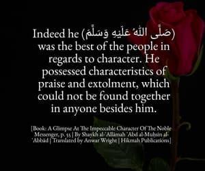 allah, islam, and muhammad image