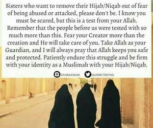 allah, muslim women, and islamic reminders image