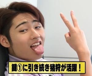 hihi jets, 猪狩蒼弥, and ジャニーズjrチャンネル image
