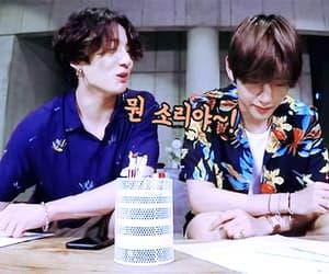 gif, jungkook, and jeon jung kook image