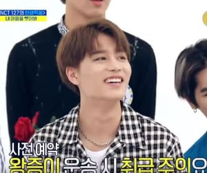 taeil, weekly idol, and nct image