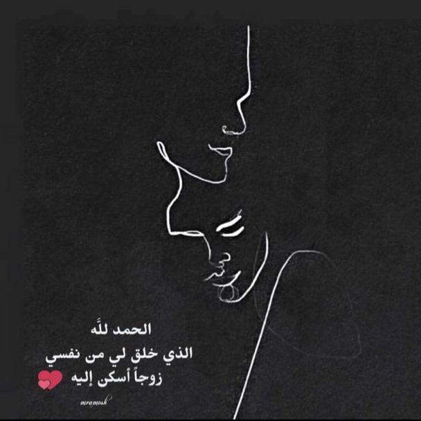 الحمد لله, روُح, and الله image
