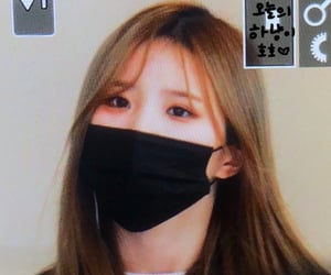 gg, preview, and song hayoung image