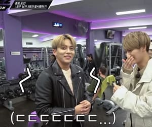 reaction, park seonghwa, and jongho image